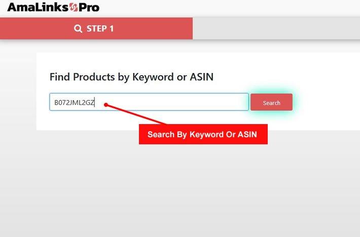 AmaLinks Pro search inside wordpress admin
